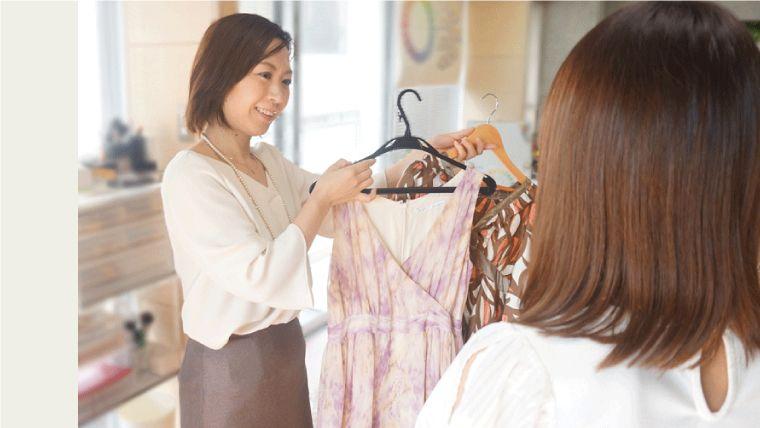 パーソナルカラー診断ファッションアドバイス