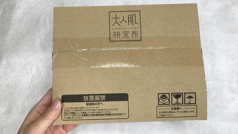 IBOハトムギ配合リッチエッセンス・レビュー口コミ