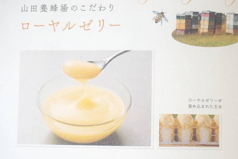 山田養蜂場マヌカハニークリームレビュー口コミ